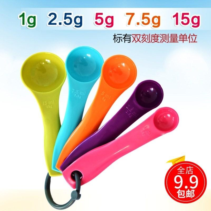 Milk Powder Measuring Spoon Sub-Weighing Bakery 5g Of Spoon Household Standard Seasoning The Number Of Grams Spoon Measuring Spoon With Measuring Spoon By Taobao Collection.
