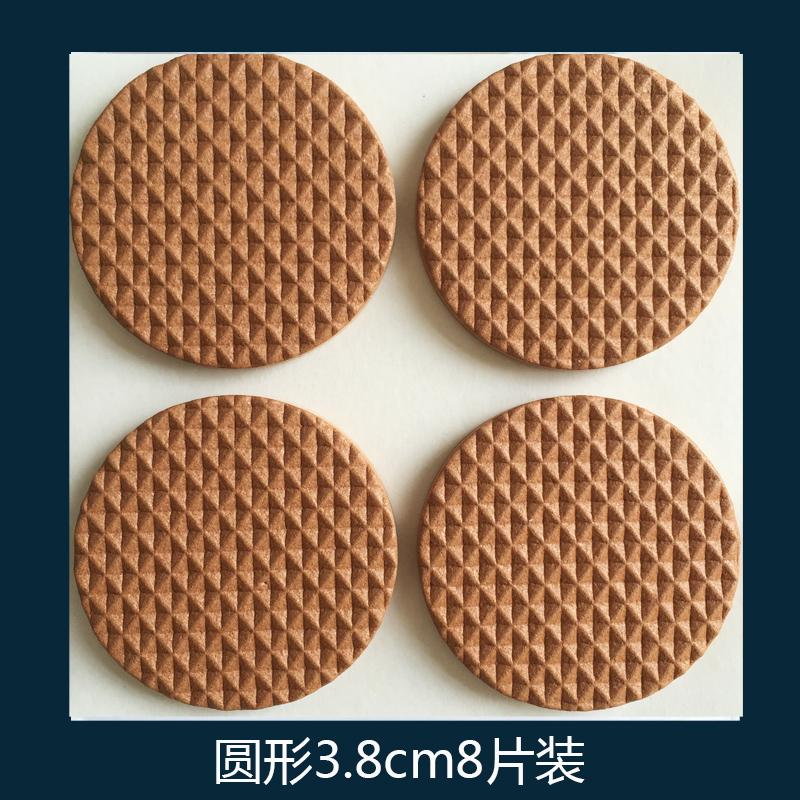Furniture Anti-slip Table Mats Thick Floor Protection Gasket Wear-Resistant Table And Chair Foot Pad Bed Sofa Desks And Chairs Pad Bed Foot Mat