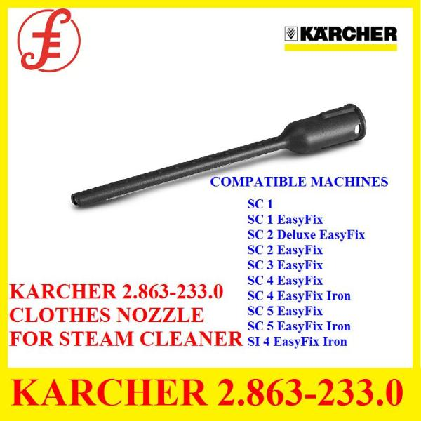 KARCHER 2.863-233.0 CLOTHES NOZZLE FOR STEAM CLEANER Singapore