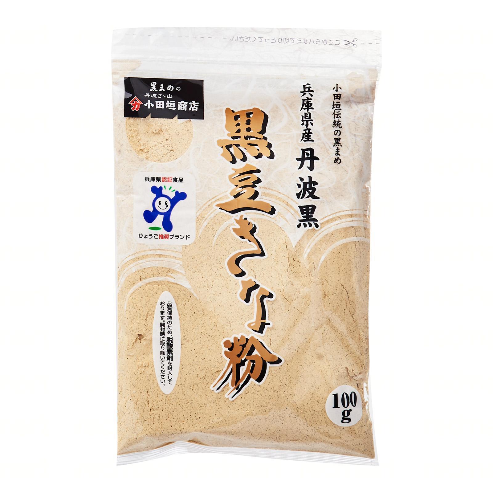 Odagaki Tambaguro Roasted Black Soybean Kinako Powder - Jetro Special