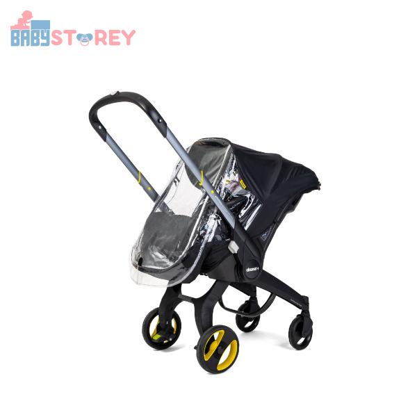 [Baby Storey] Doona Rain Cover Singapore