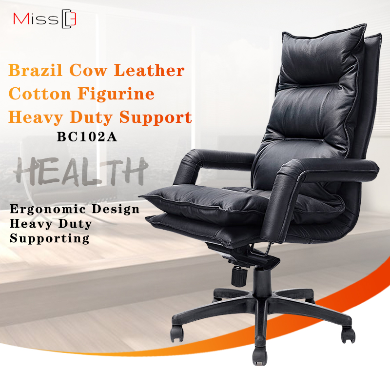 Premium Boss Chair / Director Chair/ Computer Chair - Brazil Cow Leather with Solid Frame + 5 Years Warranty - Heavy Duty Support up 150kgs Singapore
