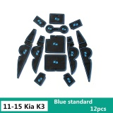 Buy 11 15 Kia K3 Anti Skid Pad Storage Box Pad 12 17 Coaster Interior Modification,12Pcs(Blue) Intl Cheap Singapore