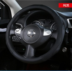 Sale 12 17 For Nissan Nissan Xinxuan Yi Qi Chun Sun Li Li Wei Leather Steering Wheel Cover Diameter 38 Cm Black Intl Online China