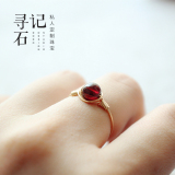 Retail 14K Natural Garnet Ring