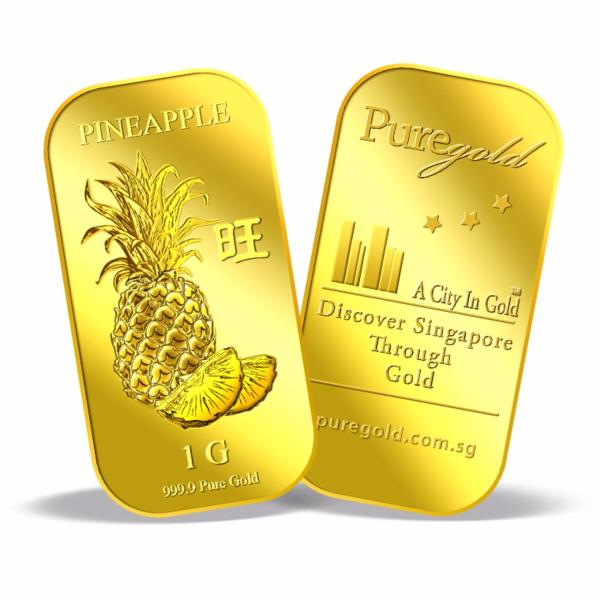 Puregold 1g Pineapple Gold Bar 999.9