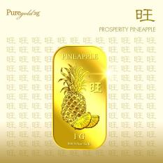 Puregold 1G Pineapple Gold Bar 999 9 Coupon Code