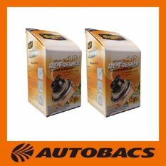 Get The Best Price For 2 For 19 90 Meguiar S Air Re Fresher Citrus Grove