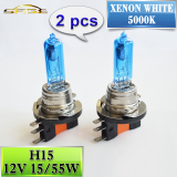 Brand New 2 Pcs H15 Halogen Lamp 12V 15 55W Car Headlight Bulb 5000K Blue Glass Super White
