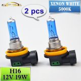 Where To Buy 2 Pcs H16 Halogen Lamp 12V 19W Car Headlight Bulb 5000K Blue Glass Super White