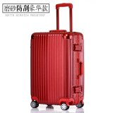 Who Sells The Cheapest 26 Aluminum Alloy Frame Draw Bar Box Universal Wheel Suitcase Bags And Cases Boarding Case Password Box Intl Online
