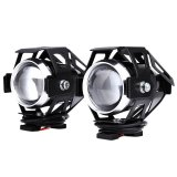 Price Comparisons For 2Pcs 125W 12V 3000Lm U5 Led Transform Spotlight Motorcycle Headlight Intl