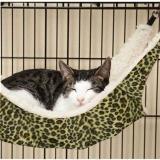 New 2Pcs Lot Cat Hanging Hammock Hang On Design Bed Cage Leopard S Intl