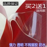 3M Transparent Traceless Strong Adhesive Force Fixed Tape Strong Double Sided Adhesive Promo Code