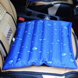 Retail Price 45X45Cm Ice Pad Cushion For Summer Car Seat Office Chair B Intl