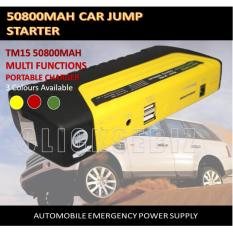 50800Mah Multi Function Car Battery Jump Starter Power Bank Portable Charger Laptop Phone Best Price