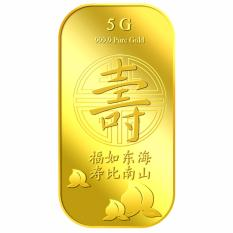 Buy Puregold 5G Longevity Gold Bar 999 9 Singapore