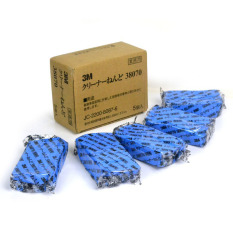 Best Price 5Pcs 180G Magic Blue 3M Clay Bar For Auto Detailing Cleaner Car Washer Car Care Sponge