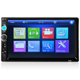 7010B 7 Inch Bluetooth Car Audio Stereo Touch Screen Mp5 Player Coupon Code