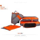 7Pcs Travel Organizer Storage Bag Sets Packing Cubes Orange Grey Intl Deal