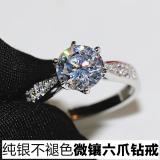 Discount 925 Sterling Silver Classic Six Claw 1 Karat Simulation Ring Ms Diamond Ring Wedding Zircon Micro Inlay Diamond Jewelry Temperament Oem On China