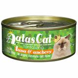 Wholesale Aatas Cat Tantalizing Tuna Anchovy 80G 24 Cans