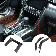 Abs Carbon Fiber Style Gear Box Panel Cover Trim 3pcs For Honda Civic 2016 2017 - Intl By Five Star Store