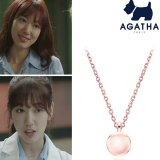 Best Price Agatha 2620166S 313 Tu Coco Rose Necklace Rose Gold Intl