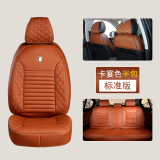 Review Audi Q3 Q5 Q7 A1 A3 A5 A8L A6L Four Seasons Special Car Seat Cushion Oem