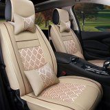 Who Sells Auto Seat Covers Flame Retardant Pu Leather And Ice Silk All Seasons Full Seat Covers Beige Intl