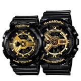 Cheap Baby G G Shock Couple Watches Ba110 1A Ga110Gb 1A