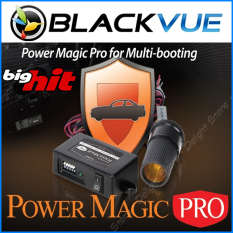 Best Buy Blackvue Power Magic Pro For Vehicle Multi Booting Battery Discharge Prevention For Parking Mode Intl