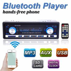 Bluetooth Car Stereo Mp3 Player Usb Sd Aux Audio Player 1 Din In Dash Radio Price