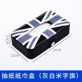 Sale Bmw Mini Modified Car Mounted Tissue Box Oem Online