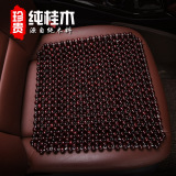 Price Comparisons For Bread Car Truck Car Wooden Bead Car Seat Cushion Summer Bamboo Single Piece Universal Front Rear Seat New Style Cushion