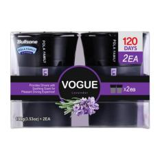 Price Bullsone Pola Family Vogue Lavender 100G 3 53Oz 2Ea Air Freshener Bullsone Singapore