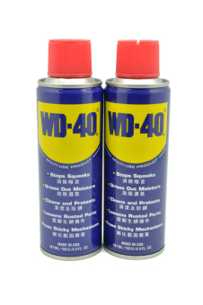 Price Bundle Deal Wd40 Wd 40 Multi Use Product 191Ml X 2 On Singapore