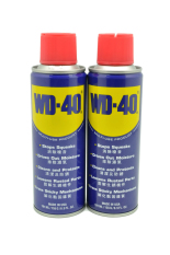 Buy Bundle Deal Wd40 Wd 40 Multi Use Product 191Ml X 2 Wd 40 Online