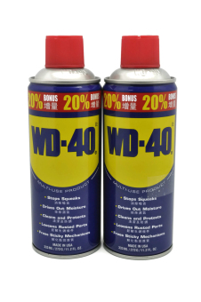Cheapest Bundle Deal Wd 40 Multi Use Product 333Ml X 2 Online