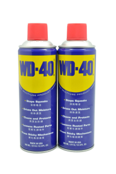 Buy Bundle Deal Wd40 Wd 40 Multi Use Product 382Ml X 2 Online