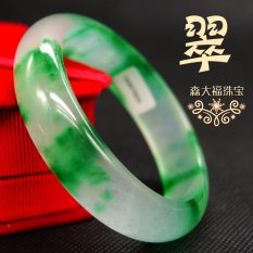 Price Buy One Get Three Natural Light Green Jade Bracelet Female Flowers Floating Green Emerald Ice Jade Bracelet Sent Necklace And Pendant Intl Oem