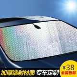 Sale Camry Front Windshield Glass Shade Plate Car Sun Shade On China