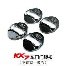 How Do I Get Car Covers High Quality Stainless Steel Waterproof Rust Door Lock Protection Cover Buffer Cushion Fit For 2017 Kia Kx7(Black 4Pcs) Intl