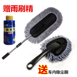 Who Sells Car Mounted Car Wash Cleaning Dust Mop Brush The Cheapest
