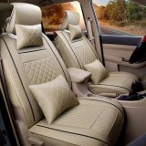 Car Seat Covers Set Pu Leather Universal Auto Seat 5 Covers Full Set Bucket Anti Slip Beige Size L Intl Best Price