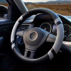 Car Steering Wheel Covers Diameter 15 Inch Pu Leather For Summer Gray Price Comparison