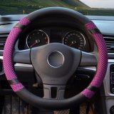 New Car Steering Wheel Covers Diameter 14 Inch Pu Leather For Summer Purple S Intl