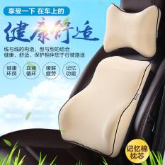 Discount Car Waist Cushion Memory Cotton Waist Pillow Set Back Cushion Lumbar Support Waist Support Pillow Summer Breathable China