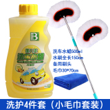 Compare Price Car Wash Car Brush Mop On Singapore