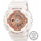 Retail Price Casio Baby G Ba 110 7A1 White Rose Gold